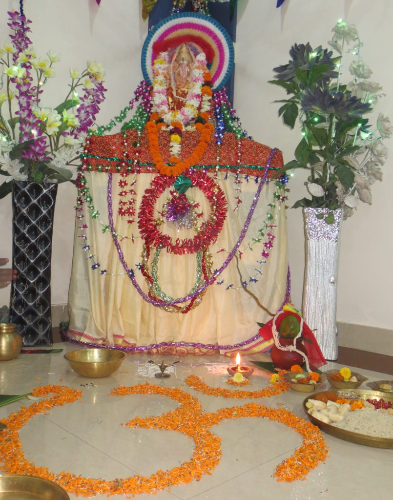 Ganesh Puja 2014...